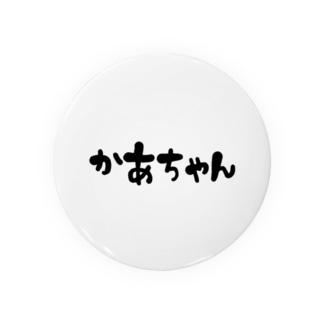 かあちゃん Badges