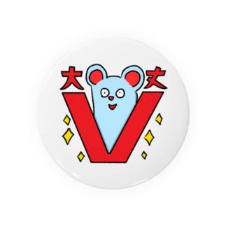青いお城に住むネズミ/大丈V Badges