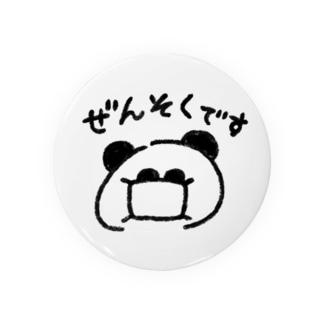 ぜんそくを知らせるパンダ Badges
