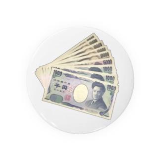 給付金貰って約1週間の俺の財布の中身 Badges