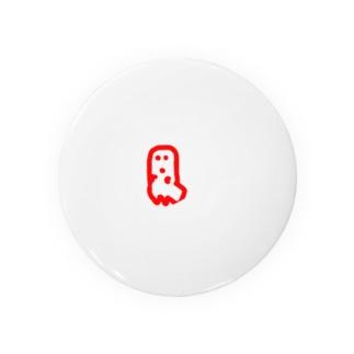 はにわ幽霊 Badges