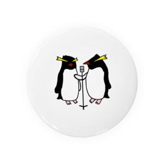 漫才ペンギン(イワトビ) Badges