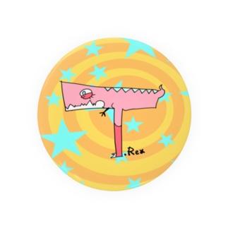 ティラノサウルス(色違い)♀ Badges