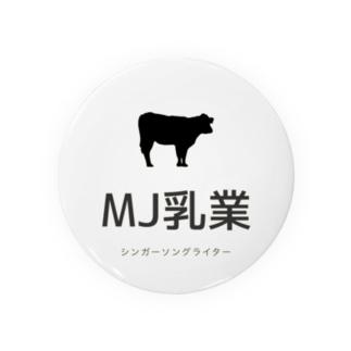 マーフィー乳業 Badges