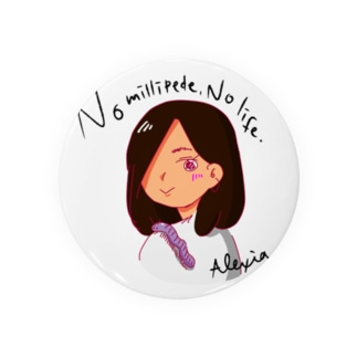 No millipede, No life. Badges