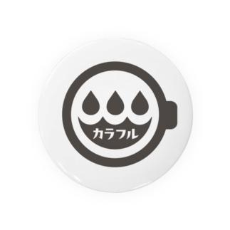 コインランドリー屋のカラフルくん Badges