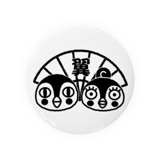 翼仲良しすずめ(黒プリント) Badges