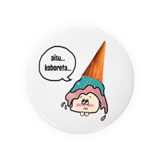 otsumiのアイスこぼれちゃった Badges