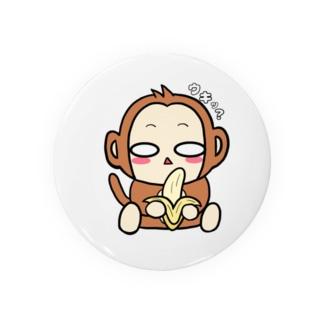 猿くろ(ロゴなし) Badges