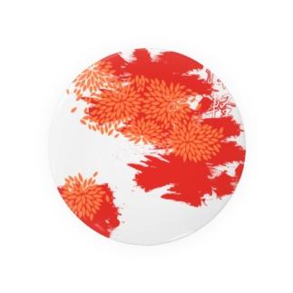 紅津軽 Badges