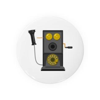 レトロな片耳受話器の片耳受話器の壁掛け電話(デルビル磁石式電話機)のイラスト  黒 受話器外しver Badges