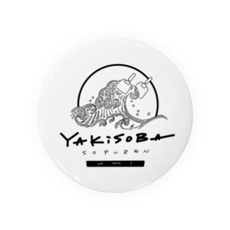 YAKISOBA SOFUREN UMI Badges