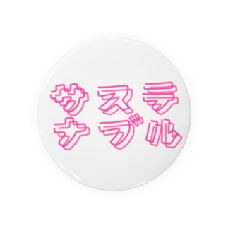 サステナブル ネオン風 P Badges