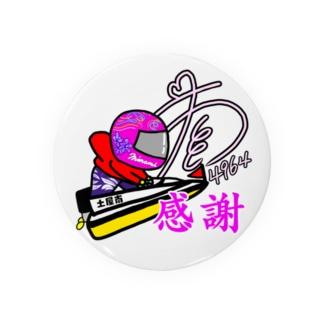 Shibata Tomoyaのボートレーサー#土屋南公認 #4964 Badges