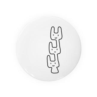 ウサ木 2020 Badges