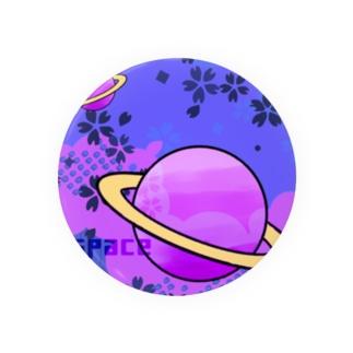 宇宙 space (和) Badges