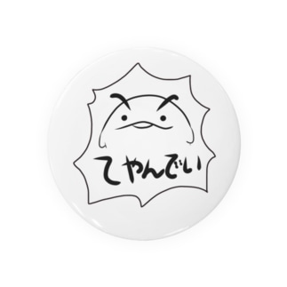 江戸っ子いる(透過ver) ※いるかです Badges