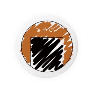 みやじー Badges