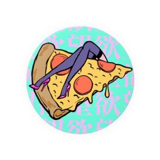 Mieko_Kawasakiの欲望のピザ🍕 GUILTY PLEASURE PIZZA HIGH HEEL Badge