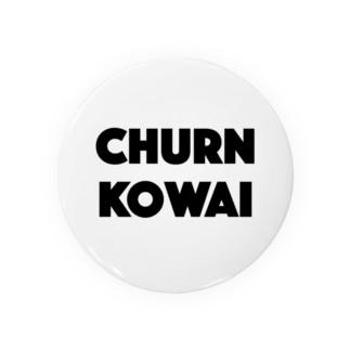 CHURN KOWAI Badges