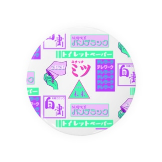 スナックミツ snack bar MITSU Badges