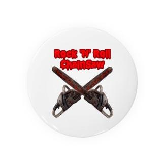【12moonMonstarZ】トゥエルブムーンモンスターズのロッキンロールチェインソー 赤&鉄色 Badges