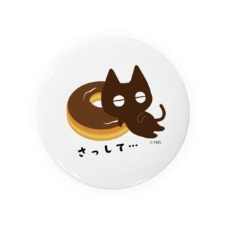 【公式】キャラクターマーケティングオフィスのトッピン・グ― Badge