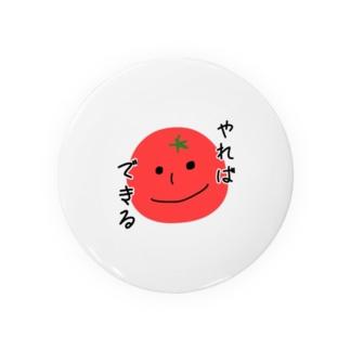 やればできるトマトくん Badges