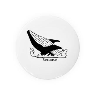 ロゴデザイン Badges