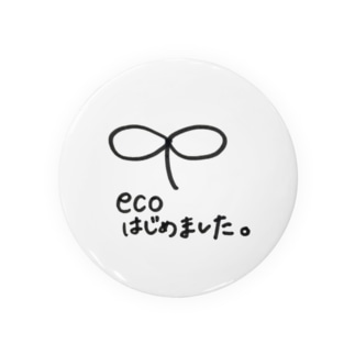 ecoはじめました。 Badges