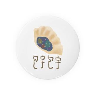 包宇包宇(ぽうぽう) Badges
