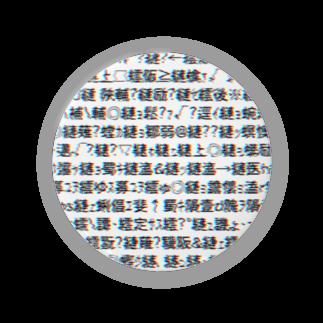 レオナのMojibake(Cyberpunk mix) 缶バッジ