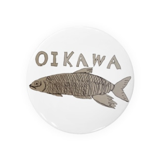 OIKAWA Badges