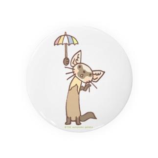 テン「雨かしら?」 Badges
