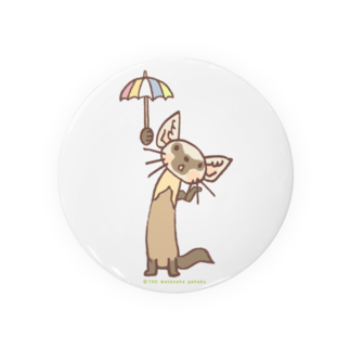 ザ・ワタナバッフルのテン「雨かしら?」 Badges