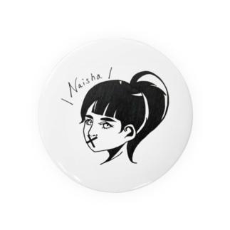 ナイショ Badges