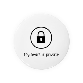 My heart is private. Badges