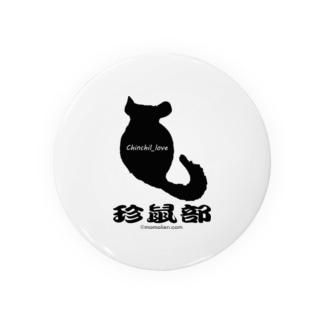 チンチラ部 Badges