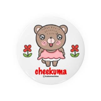 ちーくまちゃん(お花) Badges
