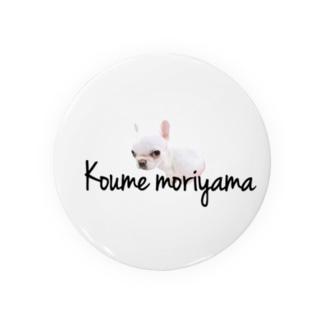 koume moriyama Badges