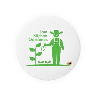 キッチンガーデナー Badges