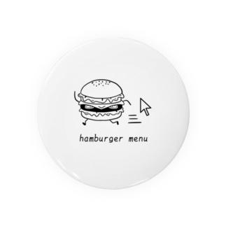 【hamburger menu ハンバーガーメニュー】 Badges