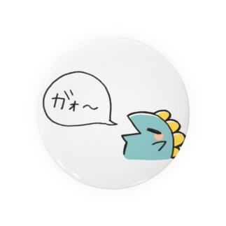 ガォーする恐竜 Badges