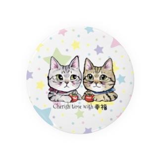 tantan&ikoのお店の幸福な時間を大切に🍅🐱🐱🍅星柄⭐️ Badges