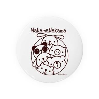 仲間ナカマ Badges