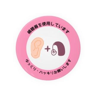 難聴バッジ🦻(ピンク 黒字) Badges