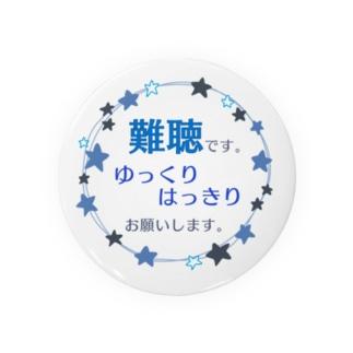 難聴バッジ⭐️ Badges