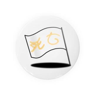Orange Neon-Shibou Flag Badges