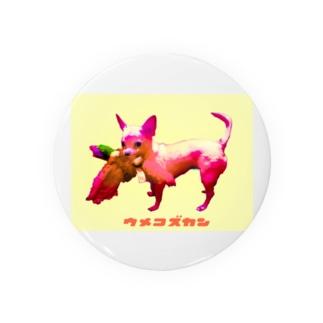 キジ狩り Badges