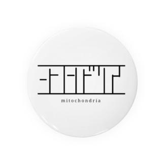 架空バンド「ミトコンドリア」グッズ Badges